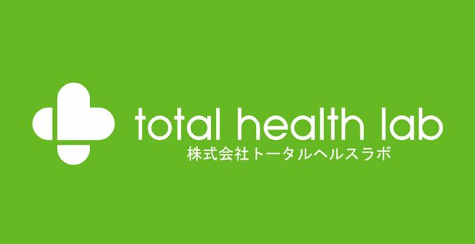 静岡市の妊活サポートはトータルヘルスラボにお任せ