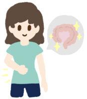腸内環境が整った人(イメージ)