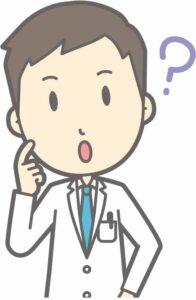 疑問に思う男性医師のイラスト
