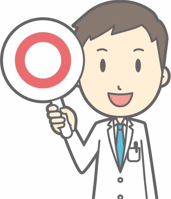 丸の札を持つ男性医師のイラスト