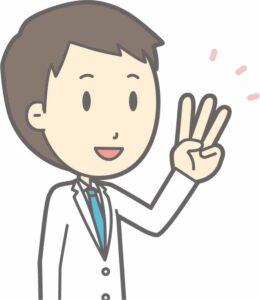 手で数字の3を示す男性医師のイラスト