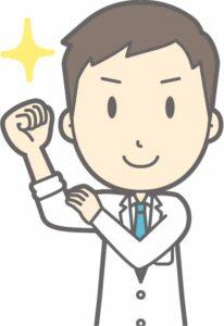 腕まくりをする男性医師のイラスト