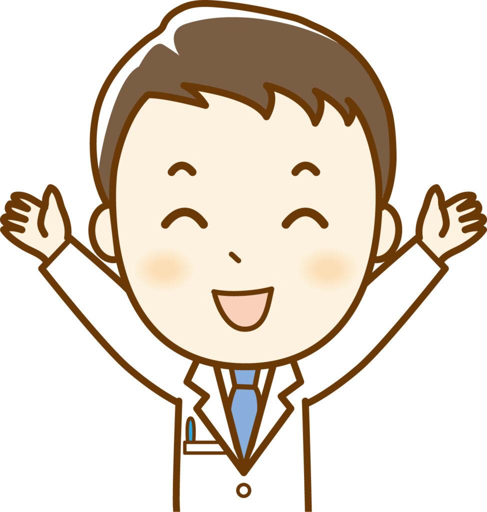 喜ぶ男性医師のイラスト