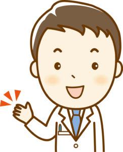 手でこちらを示す男性医師のイラスト画像